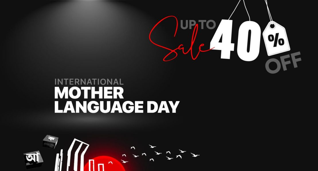 Mother Language Day Discount